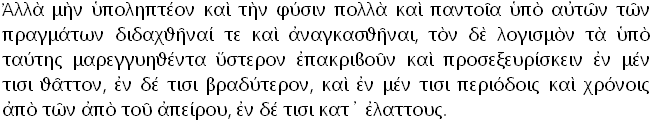 Texte grec d'Hérodote